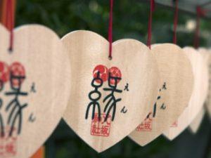 京都府の開運・縁結びパワースポット